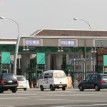 6月20日から、東北地方の高速道路は無料です! - 東北ETC