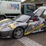 久喜で彩の国おたからまつり開催。埼玉のB級グルメや痛車も登場しました - ミクフェラーリ3