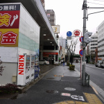 都内ガソリンの需要と供給は安定してきたようです【東北関東大震災】 #jishin - GS都内ガソリンスタンド 010