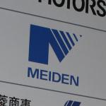三菱i-MiEVエボのスポンサー「MEIDEN」ってなに?【パイクスピーク】 - meiden02