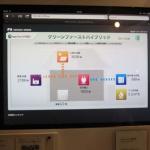 モーターショー初! 住宅メーカーの展示は環境重視のEVライフの提案でした【東京モーターショー】 - sekisui7